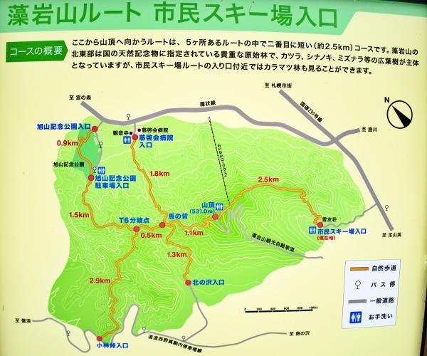 藻岩山ルートの地図。