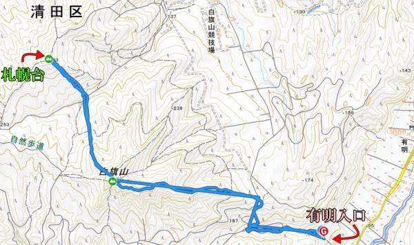 北海道道341号真駒内御料札幌線から有明入口に行ける。