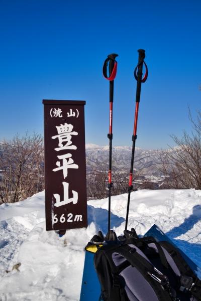 豊平山は素晴らしい山でした!