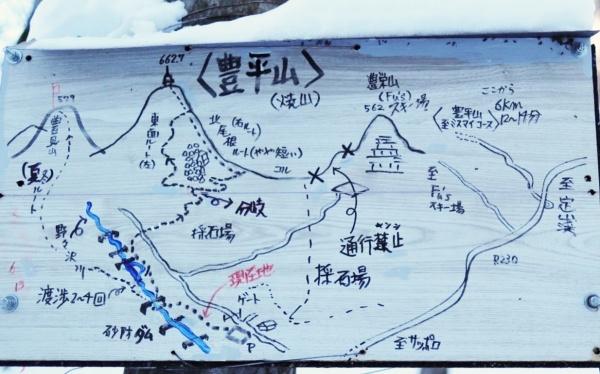 豊平山のルート。