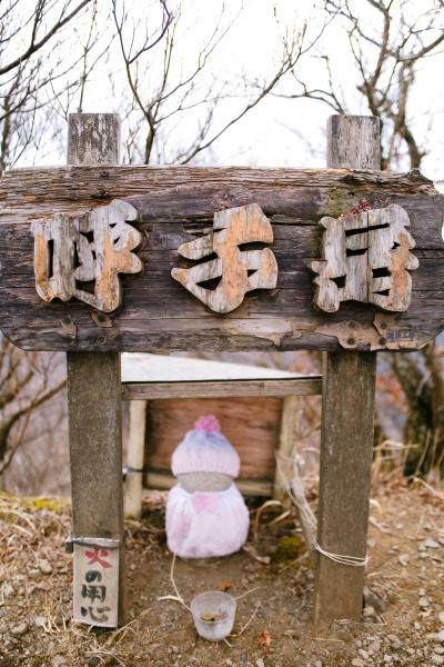 かわいい呼子岳地蔵