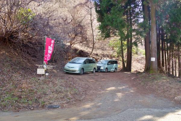 高松山登山口の駐車場
