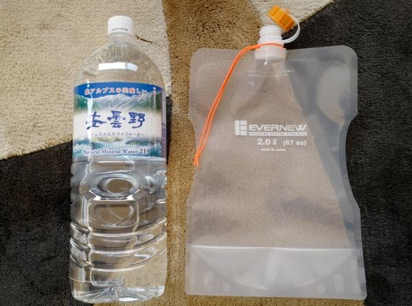 ペットボトルの水をウォーターキャリーへ。左から右へ~