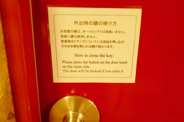 扉はオートロックじゃないので注意です。