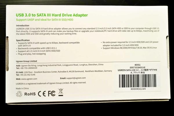 UGREEN SATA USB変換ケーブルの裏面