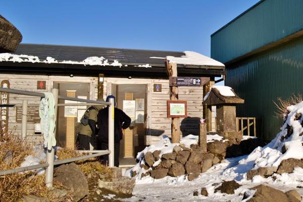 山頂の有料トイレ。
