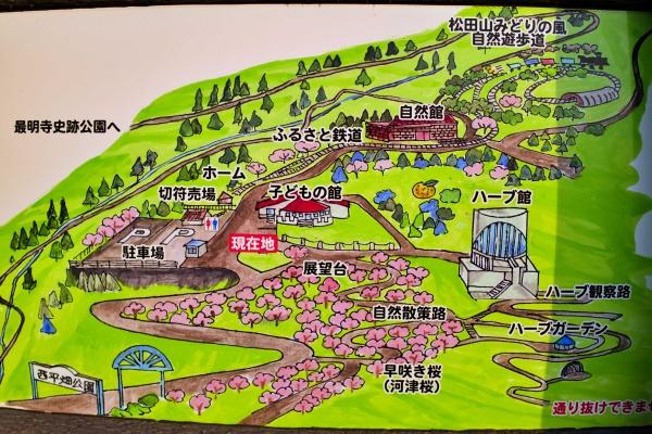 西平畑公園へマップ。
