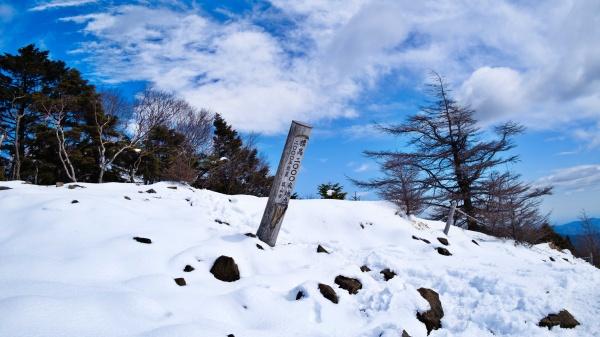 山頂と見誤る(^^;