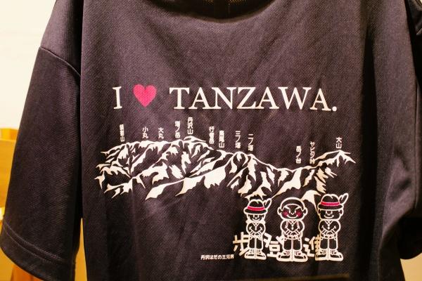 丹沢Tシャツ。欲しい・・・