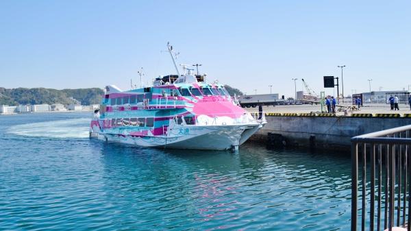 久里浜港から伊豆大島へ!