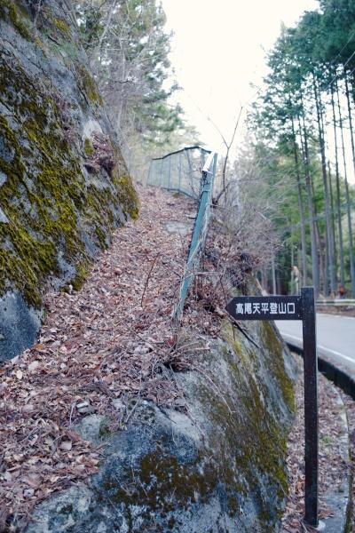 埋もれる登山口。