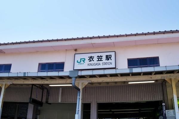 横須賀線衣笠駅
