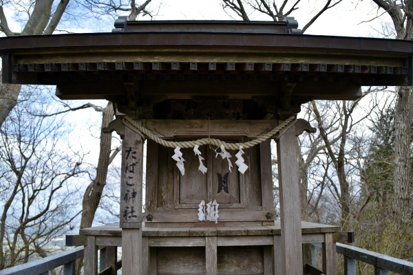 たばこ神社がある。