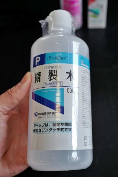精製水500ml
