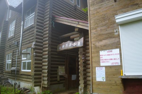 清滝小屋は避難小屋となっていた。