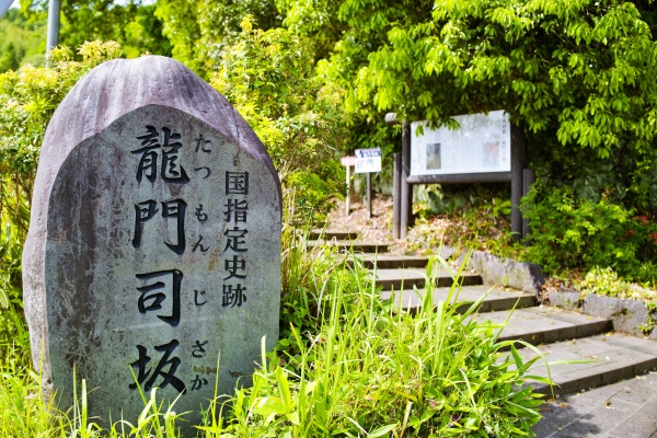 立派な龍門司坂の石碑!