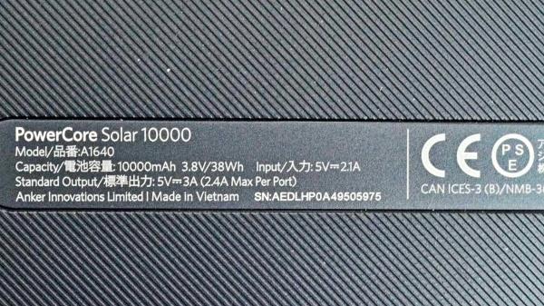 10000mAh、2 (USB-Aポート x 2)