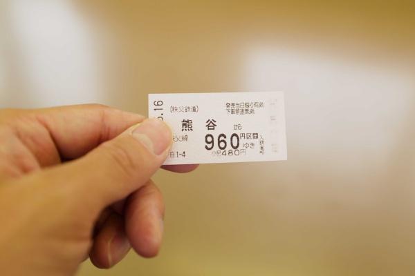 6:01熊谷駅発に乗る。 秩父線はICカード使えなかったので注意! ダッシュで電車に乗りました💦