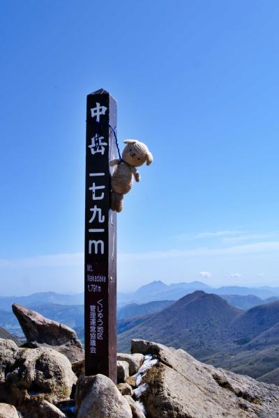 9:10 中岳!