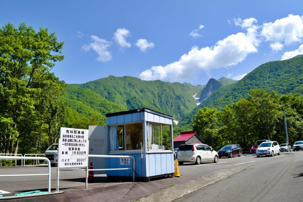 巻機山有料駐車場