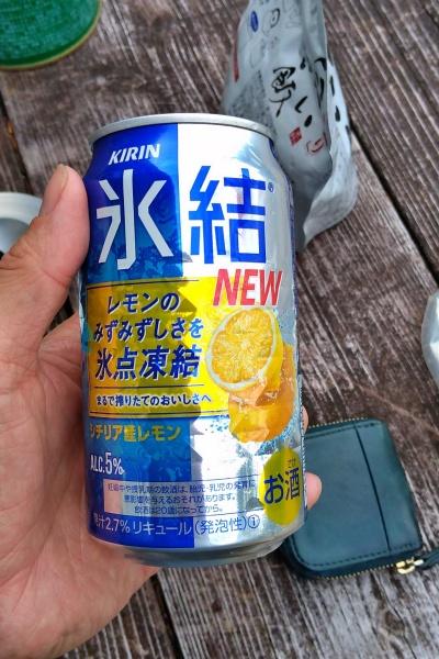 氷結は500円。