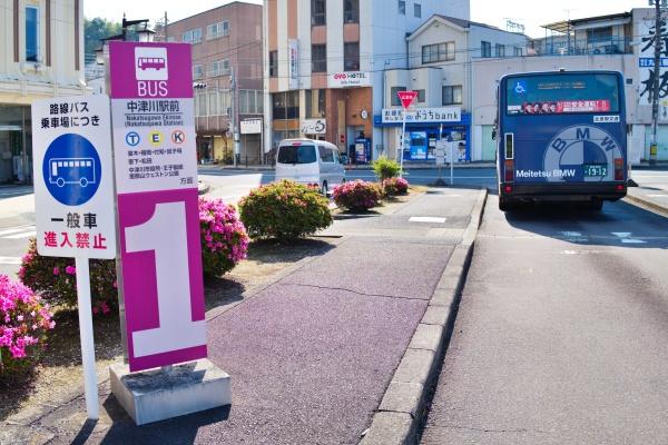 一番乗り場のバス。