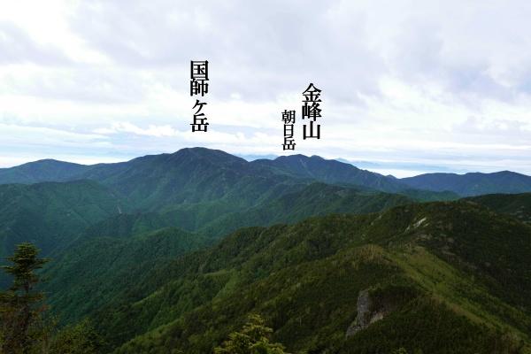 本日登る山々。