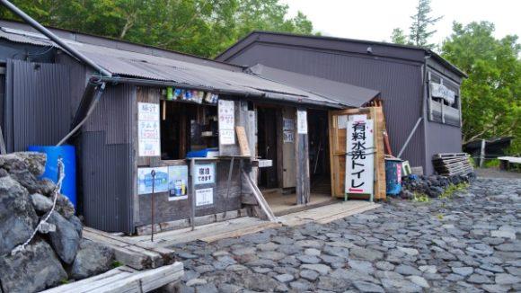 長田山荘(しゃくなげ山荘)