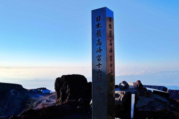 日本最高峰!3776m