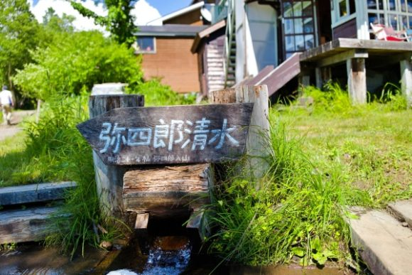 水が補給できる弥四郎小屋