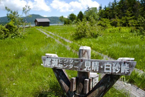 奥の小屋が沼尻休憩所