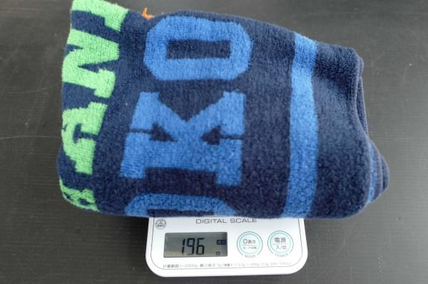 196g!パックタオルの2倍以上重い!