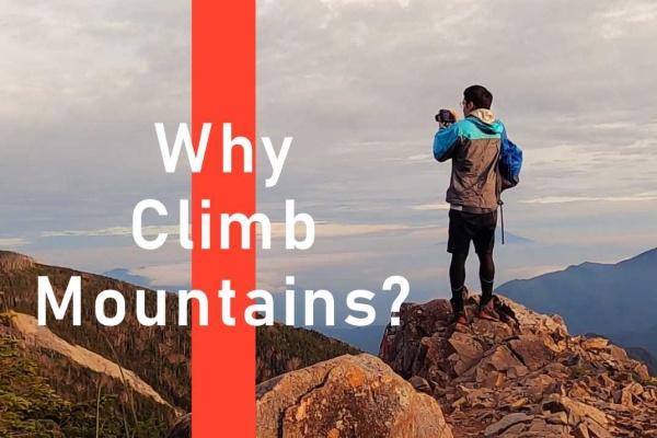 ソロ登山,楽しさ,わからない,理解できない,意味がわからない,ハマる人,性格,楽しすぎ,やめた理由,趣味,メリット,つまらない,楽しくない,きつい,嫌い,挨拶,遭難 理由,富士山,高齢者,危険,死ぬ,一人,馬謖 (1)