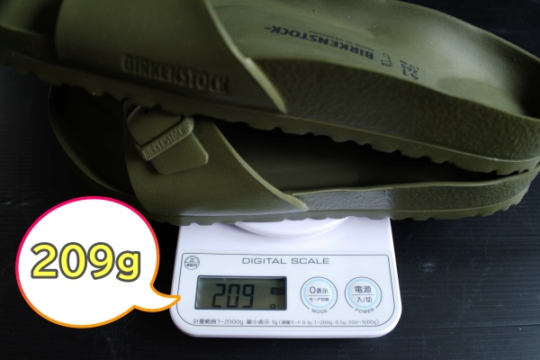 重さは両足で209g!