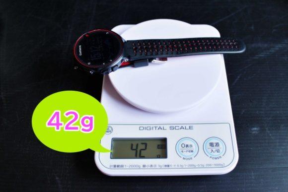 ガーミン腕時計は42g。
