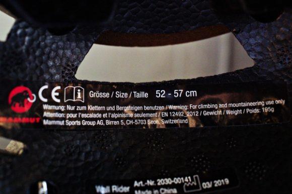 サイズ52-57cm