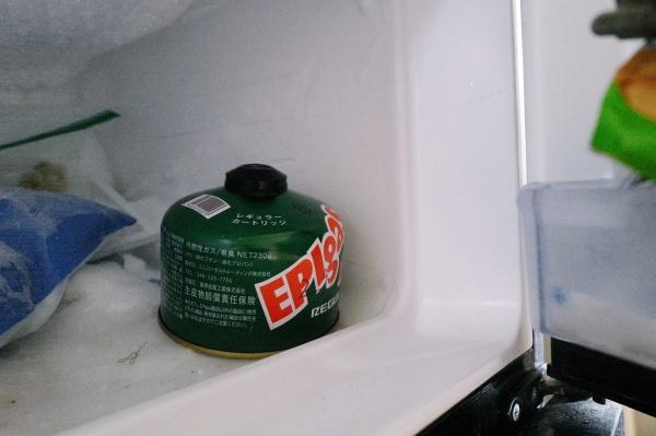 受け側は冷凍庫へ。