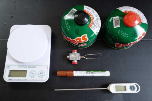デジタルスケール、油性ペン、温度計