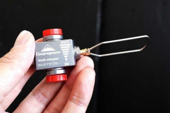 ガスの詰替マルチアダプター