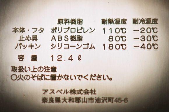 耐熱温度:-20~110℃