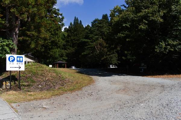 町営無料駐車場とトイレ