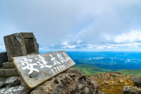 晴れた日の安達太良山はこんな感じらしい。