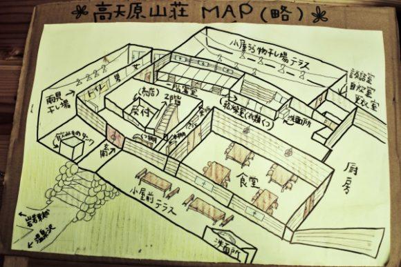 高天原山荘の地図。こじんまりとした良い山小屋でした。