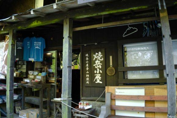 焼岳グッズやバッジも販売してました。