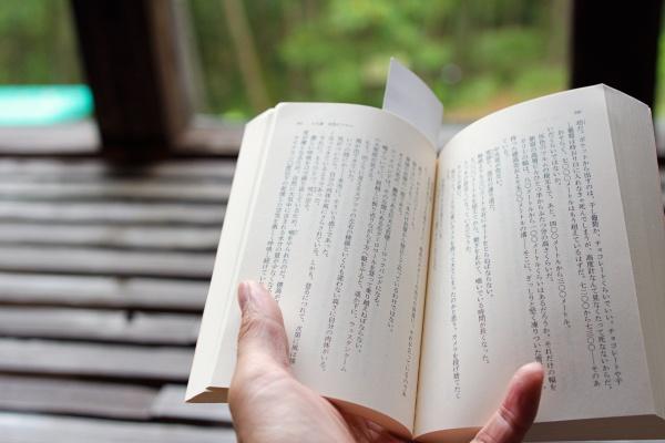 テラスでのんびり読書。