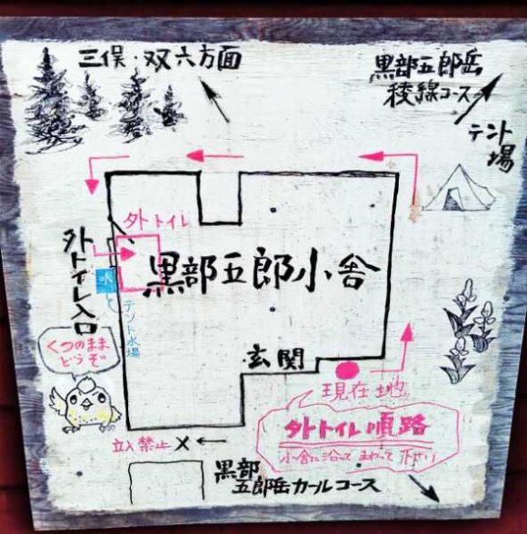 小屋の地図。外トイレは裏口にある。