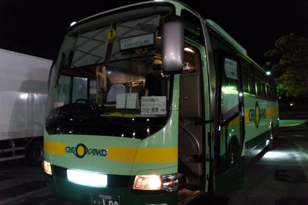 緑色のバスでした。